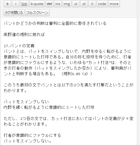 2014-02-28_1414