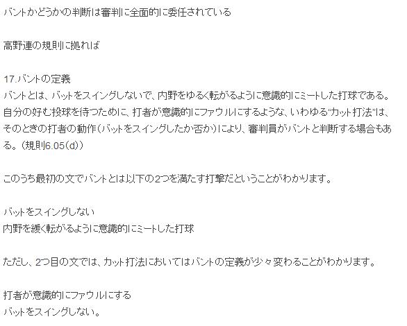 2014-02-28_1415