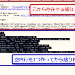 【所要時間10分】ページトップへのスムーススクロールボタンをjQueryプラグイン「ScrollUp」で設置