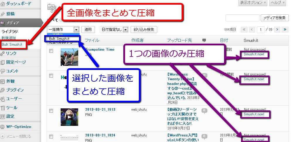 2013-03-25_1430
