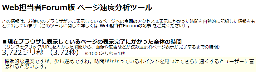 2013-04-16_0916
