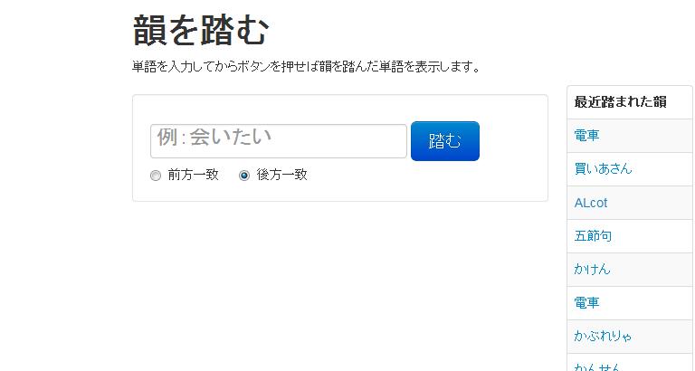 2013-05-08_1518
