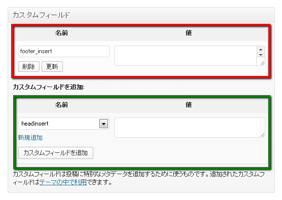 2013-05-02_0953