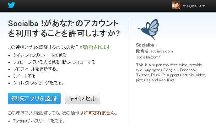 2013-06-05_1731
