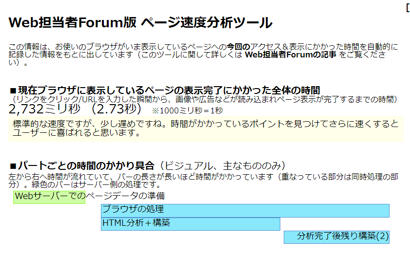 2013-06-27_1439