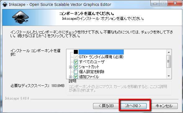2013-07-09_0929