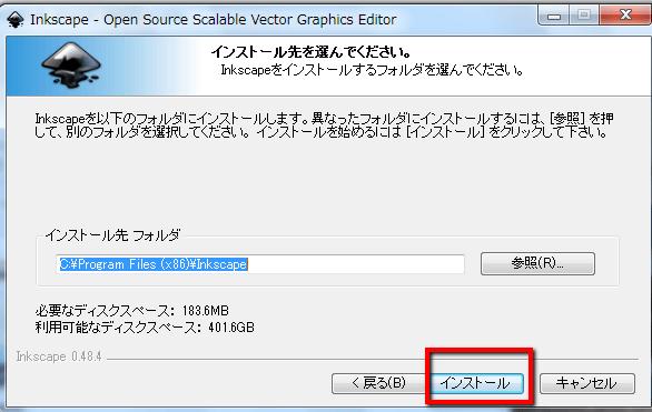 2013-07-09_0929_001