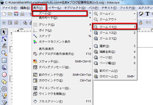 2013-07-14_1410
