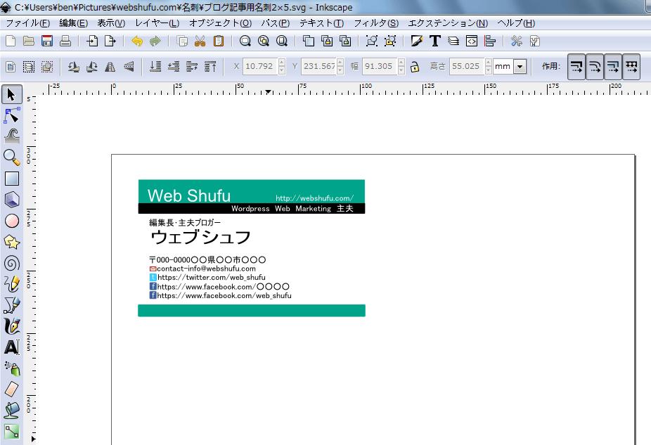 2013-07-15_0111