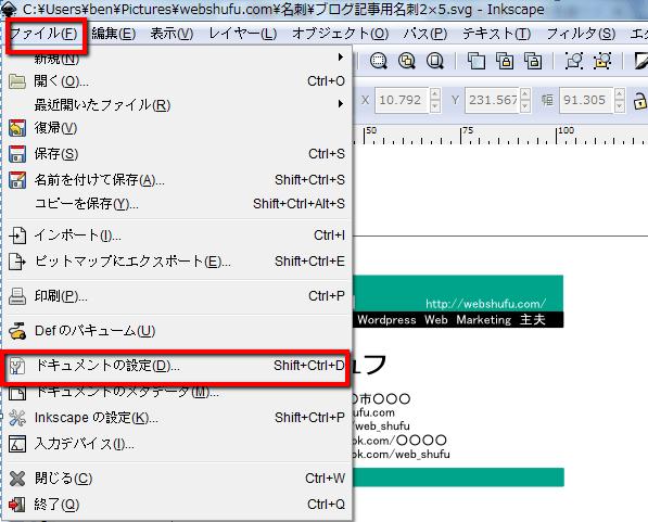 2013-07-15_0111_001