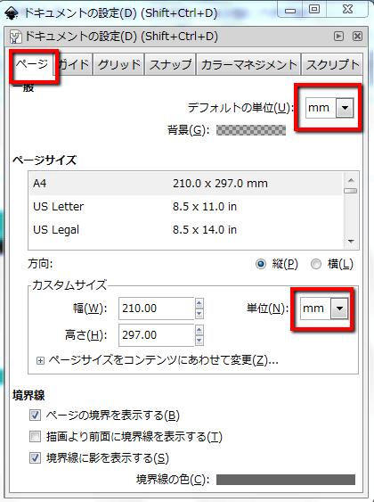 2013-07-15_0112