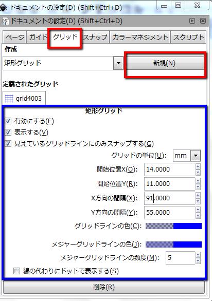 2013-07-15_0116