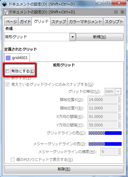 2013-07-15_0118_001