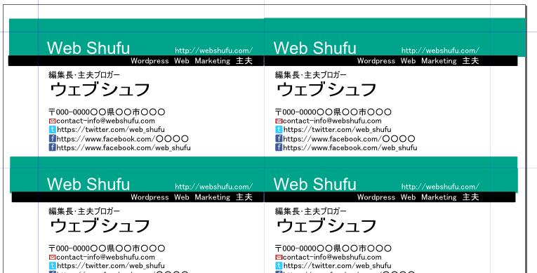2013-07-15_0227