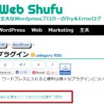 【WordPress】あるカテゴリーに属する投稿数を取得・表示する方法