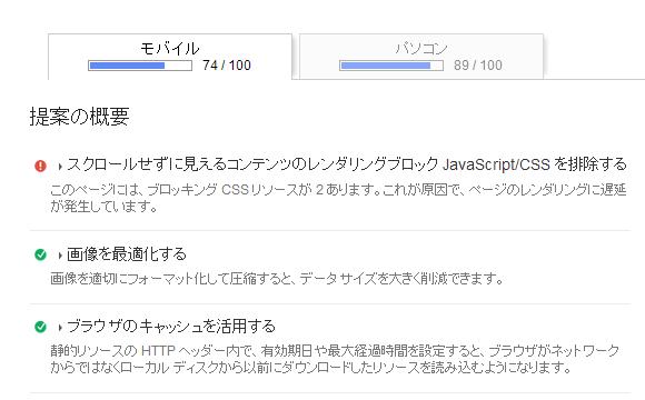 2013-10-17_1800