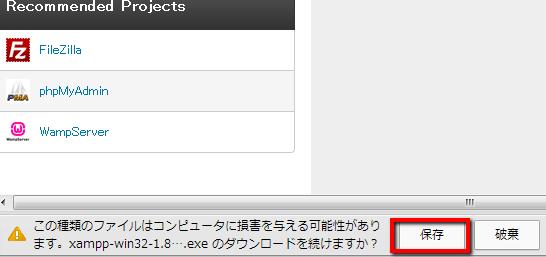 2014-01-16_1141