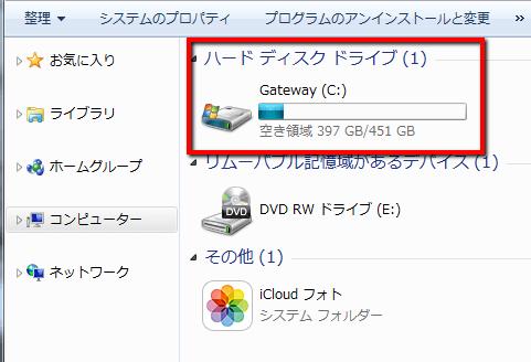 2014-01-16_1203_001