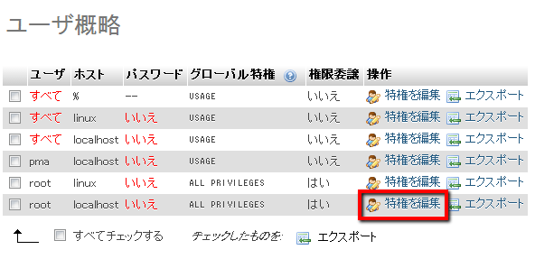 2014-01-16_1225