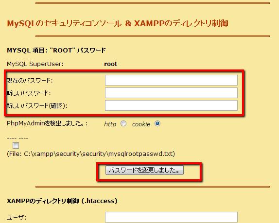 2014-01-16_1344