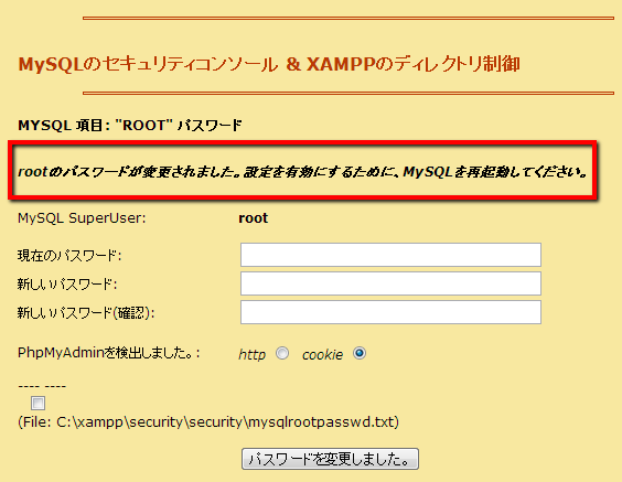 2014-01-16_1345