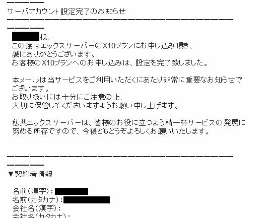2014-02-07_1726