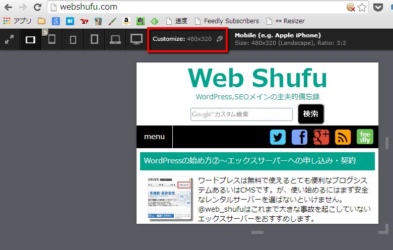 2014-02-11_1647_001