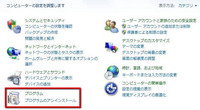2014-02-27_0925