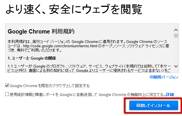 2014-02-27_0931_001