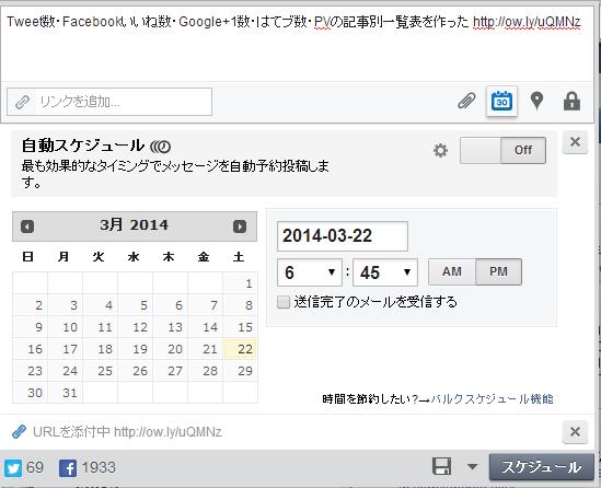 2014-03-22_1837