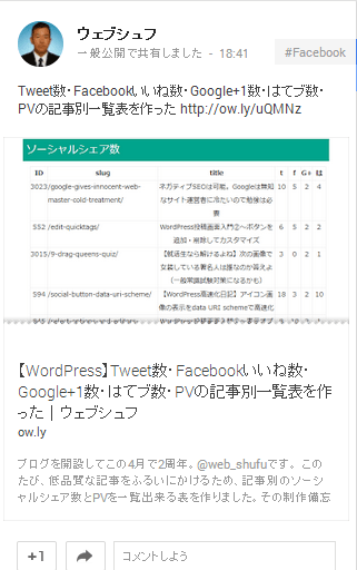 2014-03-22_1845