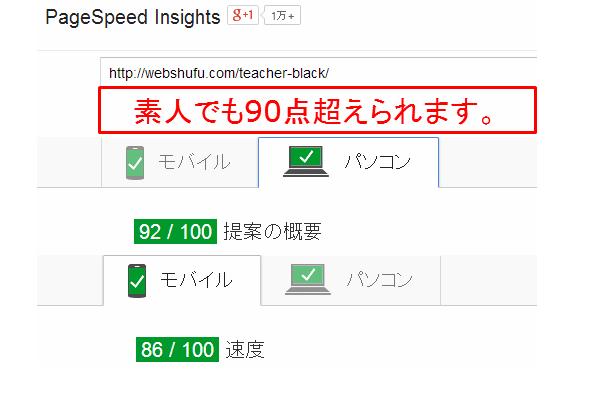 2014-04-29_1800