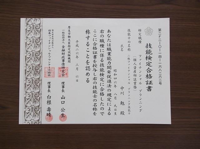 2014-06-04_1103