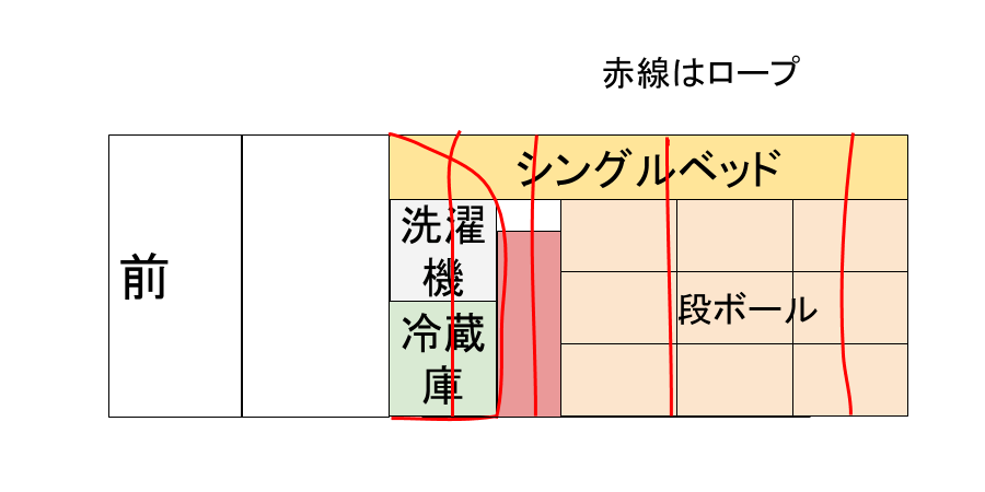2015-10-20_1631_small_truck4