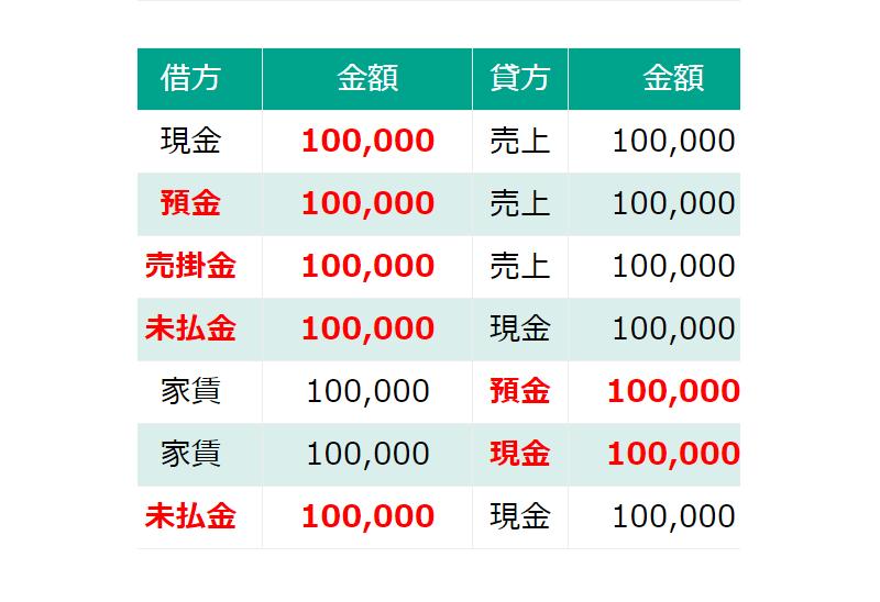 2015-03-09_1506