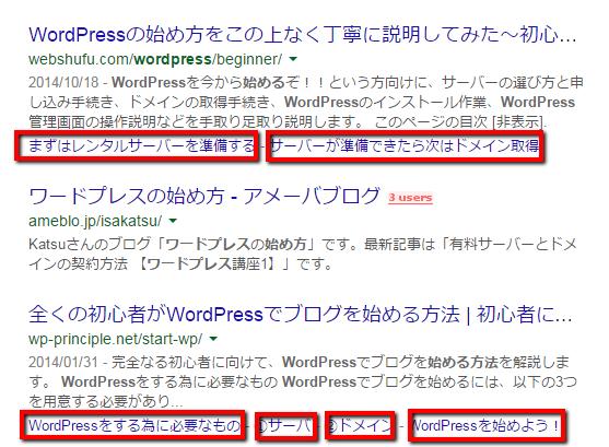 2015-04-18_1551