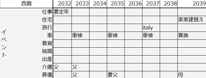 2015-08-12_2238