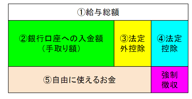 2015-09-11_1341