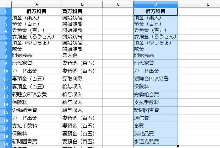 2015-09-18_1200