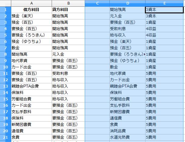 2015-09-18_1315