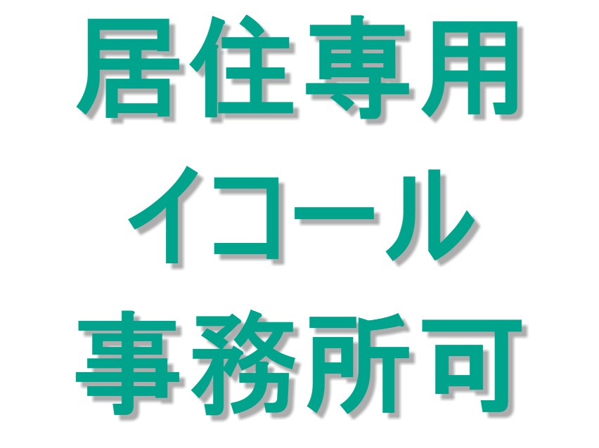 2016-01-12_1005