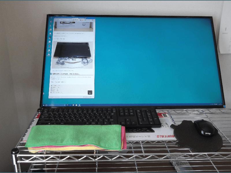 BDM4065UC11-digital