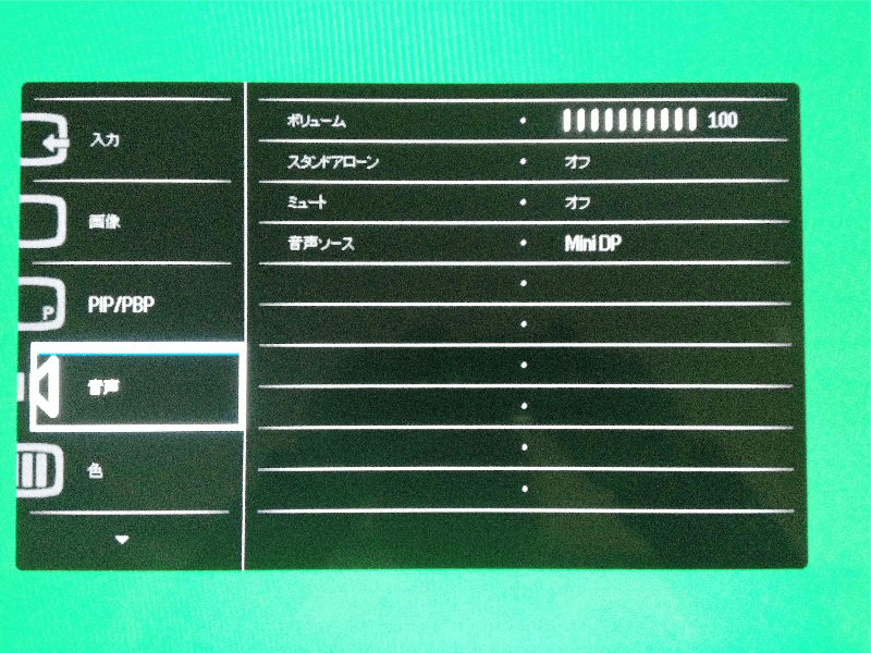 BDM4065UC11-setting-all
