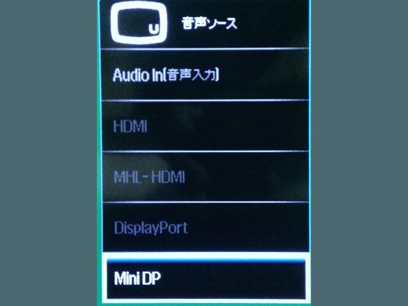 BDM4065UC11-setting-sound