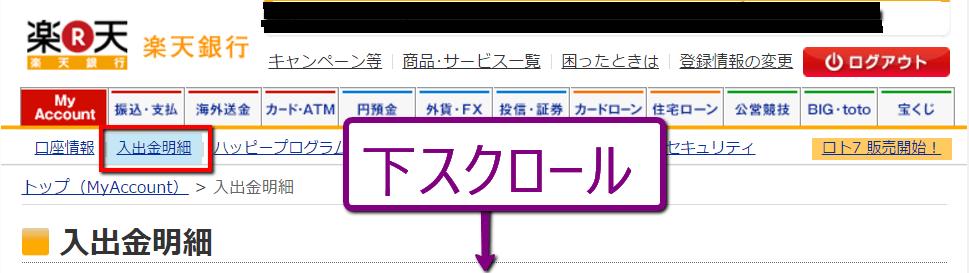 2016-02-04_1016