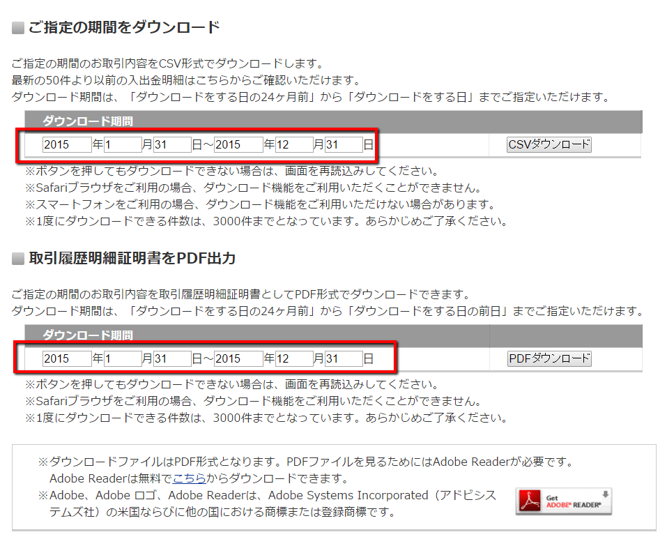 2016-02-04_1023