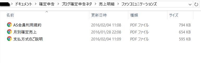 2016-02-04_1211