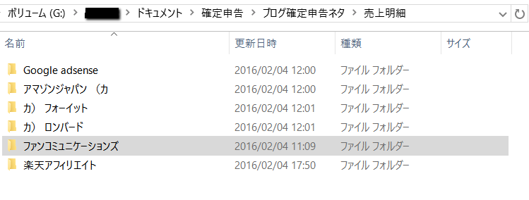 2016-02-04_1823