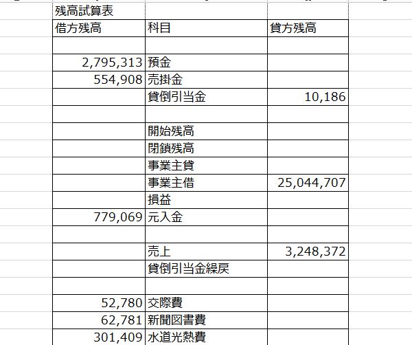 2016-02-20_1028