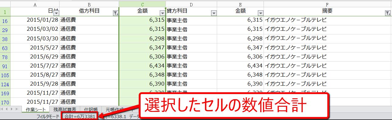 2016-02-26_1101